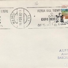 Sellos: MADRID 1980 - FERIA TIEMPO LIBRE EXPO OCIO 80 - SOBRE CON MATASELLOS DE RODILLO. Lote 130507622