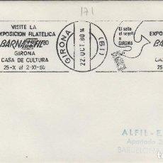 Sellos: GERONA 1980 - EXPOSICION BANAFIL 80 - SOBRE CON MATASELLOS DE RODILLO. Lote 130517862