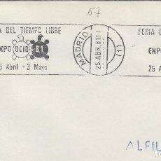 Sellos: MADRID - FERIA TIEMPO LIBRE EXPO OCIO 81 - SOBRE CON MATASELLOS DE RODILLO. Lote 130524538