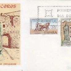 Sellos: BIMILENARIO DE LA FUNDACION DE CACERES 1967 (EDIFIL 1827/29) EN SOBRE PRIMER DIA SERVICIO FILATELICO. Lote 130727594