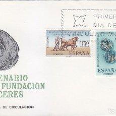 Sellos: BIMILENARIO DE LA FUNDACION DE CACERES 1967 (EDIFIL 1827/29) EN SOBRE PRIMER DIA DE MUNDO FILATELICO. Lote 130727729