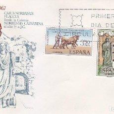 Sellos: BIMILENARIO DE LA FUNDACION DE CACERES 1967 (EDIFIL 1827/29) EN SOBRE PRIMER DIA DE ALFIL. RARO ASI.. Lote 130728004