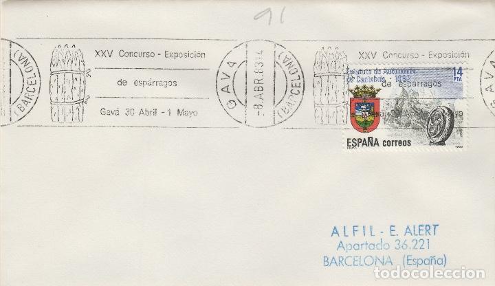 GAVA ( BARCELONA) 1983 - XXV CONCURSO EXPOSICION DE ESPÁRRAGOS - SOBRE CON MATASELLOS DE RODILLO (Sellos - Historia Postal - Sello Español - Sobres Primer Día y Matasellos Especiales)