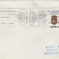 Sellos: GAVA ( BARCELONA) 1983 - XXV CONCURSO EXPOSICION DE ESPÁRRAGOS - SOBRE CON MATASELLOS DE RODILLO. Lote 130881644