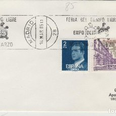 Sellos: MADRID 1985 - FERIA TIEMPO LIBRE , EXPO OCIO 85 - SOBRE CON MATASELLOS DE RODILLO. Lote 131004596