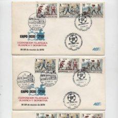 Sellos: 6 SOBRES MATASELLOS MADRID 1979 EXPOOCIO-79 I EXPOSICIÓN OLIMPICA Y DEPORTIVA + HOJA RECUERDO AÑO 19. Lote 131156084