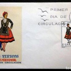 Sellos: SOBRE PERIMER DIA DE CIRCULACION. TRAJES TIPICOS SANTANDER. Lote 131235875