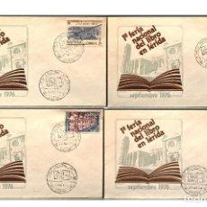 Sellos: LOTE 4 SOBRE LLEIDA MATASELLOS ESPECIAL 1976 LERIDA 1ª FERIA NACIONAL DEL LIBRO EN LERIDA. Lote 132077686