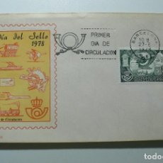 Sellos: ESPAÑA 1978 - DIA DEL SELLO - EDIFIL Nº 2480 - FDC - SPD (MATASELLOS BARCELONA). Lote 132498850