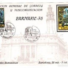 Sellos: BARNAFIL-78 EXPO FILATELICA BARCELONA 1978. Lote 132617758