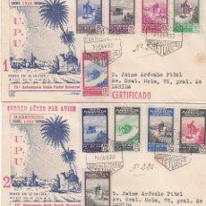 Sellos: MARRUECOS 75 LXXV ANIVERSARIO DE LA UPU 1950 (EDIFIL 312/21) EN DOS SPD DP CIRCULADOS A LERIDA RAROS. Lote 133153830