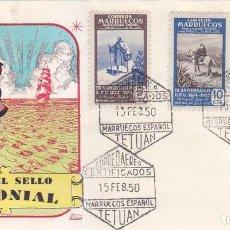 Sellos: MARRUECOS 75 LXXV ANIVERSARIO DE LA UPU 1950 (EDIFIL 312/14) EN SOBRE PRIMER DIA COLOREADO DP. RARO.. Lote 133154146