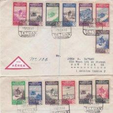 Sellos: MARRUECOS 75 LXXV ANIVERSARIO DE LA UPU 1950 (EDIFIL 312/24) EN DOS SPD CIRCULADOS A USA. MUY RAROS. Lote 133154918