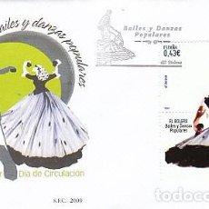 Sellos: EDIFIL 4489, BAILES Y DANZAS POPULARES: EL BOLERO, PRIMER DIA DE 14-5-2009 SFC. Lote 133237462