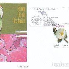 Sellos: EDIFIL 4376 Y 82, CAMELIA Y PITO REAL, PRIMER DIA DE 10-1-2008 SFC. Lote 133940110
