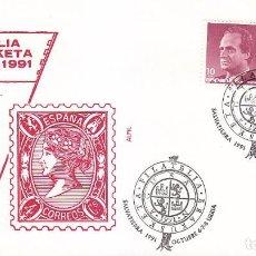 Sellos: HERALDICA ESCUDO EXPOSICION FILATELICA, SALVATIERRA-EGURAIN (ALAVA) 1991 RARO MATASELLOS SOBRE ALFIL. Lote 134013226