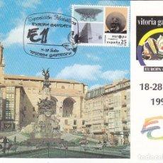 Sellos: MUSICA CORAL EXPOSICION EUROPA CANTAT 11, VITORIA-GASTEIZ (ALAVA) 1991. RARO MATASELLOS EN TARJETA.. Lote 134013518
