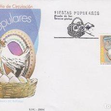 Sellos: EDIFIL 4075, FIESTAS POPULARES: HUEVOS PINTOS DE POLA DE SIERO (ASTURIAS), PRIMER DIA 5-4-2004. Lote 134197774