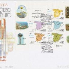 Sellos: EDIFIL 3855, 150 AÑOS DEL MINISTERIO DE FOMENTO, PROGRAMA DE INFRAESTRUCTURAS, PRIMER DIA 11-12-2001. Lote 134421158