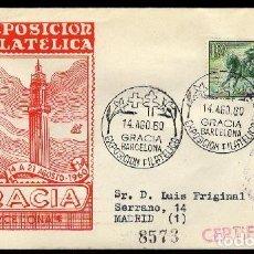 Sellos: SOBRE MATASELLO ESPECIAL - 1960 - XI EXPOSICIÓN FILATÉLICA. GRACIA BARCELONA. Lote 135643359