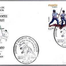 Francobolli: MATASELLOS PRIMER DIA - DEPORTES TRADICIONALES - PALO CANARIO. MADRID 2008. Lote 136062274