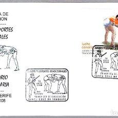 Francobolli: MATASELLOS PRIMER DIA - DEPORTES TRADICIONALES - LUCHA CANARIA. S. CRUZ TENERIFE, CANARIAS, 2008. Lote 136064050