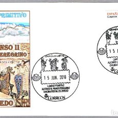 Francobolli: MATASELLOS TURISTICO - CAMINO PRIMITIVO A SANTIAGO - ALFONSO II. OVIEDO, ASTURIAS, 2018. Lote 136071910