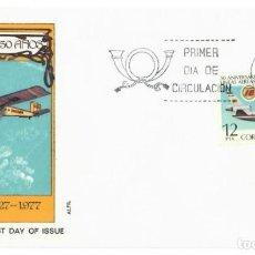 Briefmarken - Sobre SPD (Madrid 1977), Alfil: Iberia 50 Años (1927-1977) - 136685942
