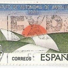 Sellos: ESTATUTO DE AUTONOMÍA DE ANDALUCÍA, SELLO EDIFIL 2686 - ESPAÑA, 1983 | CON MATASELLOS DE LA EXPO'92. Lote 136754398