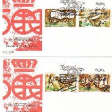 Sellos: EDIFIL 3079/82, V CENTENARIO DESCUBRIMIENTO DE AMERICA, NAVIOS SIGLO XVI, PRIMER DIA 15-10-1990 SFC. Lote 136830854