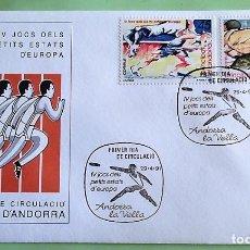 Selos: ANDORRA E. SPD 223/24 JUEGOS: LANZAMIENTO DISCO Y SALTO DE ALTURA Y CARRERAS. 1991. MATASELLO PRIMER. Lote 136833672