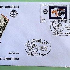 Selos: ANDORRA E. SPD 225/26 EUROPA_CEPT: SATÉLITE OLYMPUS. 1991. MATASELLO PRIMER DÍA: 10 MAYO 1991 ANDORR. Lote 136833676