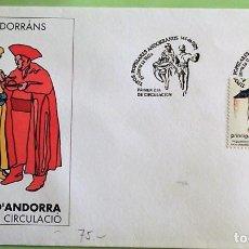 Selos: ANDORRA E. SPD 229 MUJER CON FUSTEGUER Y FUENTE PÚBLICA. 1992. MATASELLO PRIMER DÍA: 14 FEBRERO 1992. Lote 136833684