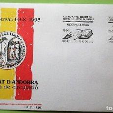 Selos: ANDORRA E. SPD 238 CERCLE DE LES ARTS I LES LLETRES.,1993. MATASELLO PRIMER DÍA: 23 SEPTIEMBRE 1993 . Lote 137112962
