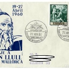 Sellos: SOBRE (FORMENTOR 1960), ALFIL: CONGRESO INTERNACIONAL DE LULISMO - HOMENAJE A RAMÓN LLULL. Lote 137292554