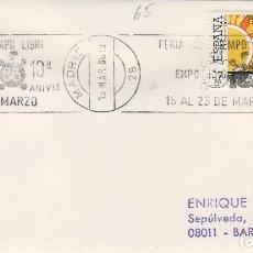 Sellos: MADRID 1986 - FERIA TIEMPO LIBRE EXPO OCIO 86 - SOBRE CON MATASELLOS DE RODILLO. Lote 137747114