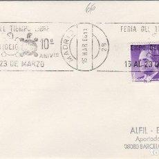 Sellos: MADRID 1986 - FERIA TIEMPO LIBRE EXPO OCIO 86 - SOBRE CON MATASELLOS DE RODILLO. Lote 137747150