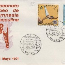 Sellos: 1971 MADRID - IX CAMPEONATO EUROPEO DE GIMNASIA MASCULINA . DEPORTES -SOBRE ALFIL CON MATASELLOS . Lote 137859490