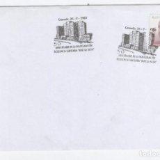 Sellos: 50 ANIVERSARIO INAGURACIÓN RESIDENCIA SANITARIA RUIZ DE ALDA, GRANADA. 2003. Lote 137870170