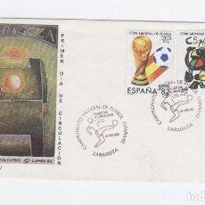 Sellos: SOBRE 1º DÍA SFC-A576.2. MUNDIAL FUTBOL ESPAÑA'82. ZARAGOZA. Lote 137870462