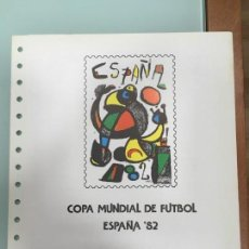 Sellos: DOCUMENTO FILATELICO Nº 18 COPA MUNDIAL DE FUTBOL ESPAÑA 82. Lote 138079482