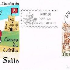 Sellos: ESPAÑA - EDIFIL 2621 - SOBRE PRIMER DÍA DE CIRCULACIÓN - CORREOS DE CASTILLA - NUEVO. Lote 138598638