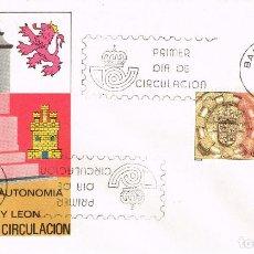 Sellos: ESPAÑA - EDIFIL 2741 - SOBRE PRIMER DÍA DE CIRCULACIÓN - ESTATUTO AUTONOMIA CASTILLA Y LEÓN - NUEVO. Lote 138599574