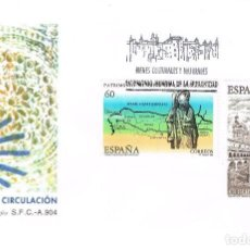 Sellos: ESPAÑA - EDIFIL 3391 - SOBRE PRIMER DÍA DE CIRCULACIÓN - PATRIMONIO DE LA HUMANIDAD - NUEVO. Lote 138601094