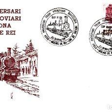 Sellos: MATASELLOS TEMA TRENES - FERROCARRIL ANIVERSARI TRAM FERROVIARI BARCELONA MOLINS DE REI 1981. Lote 138881534