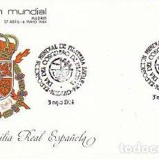 Sellos: AÑO 1984, EXPOSICION MUNDIAL DE FILATELIA ESPAÑA'84, DIA CONGRESO DE FILATELIA, MATASELLO 3-5-1984. Lote 139559034