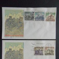 Sellos: CASTILLOS DE ESPAÑA - MADRID 1970 - COMPLETA EDIFIL 1977/81 - EN 2 SOBRES PRIMER DIA ... A274. Lote 139601022
