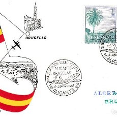 Sellos: MATASELLOS INAUGURACION VUELO DIRECTO ALICANTE BRUSELAS 1968 -DIFÍCIL-CON SOBRE ALFIL. Lote 139653818