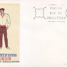 Sellos: TRAJES TIPICOS ESPAÑOLES 1971 TRAJE DE VIZCAYA (EDIFIL 2016) EN SPD DEL SFC MATASELLOS BARCELONA.. Lote 139821794