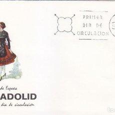 Sellos: TRAJES TIPICOS ESPAÑOLES 1971 TRAJE DE VALLADOLID (EDIFIL 2015) EN SPD DE MF MATASELLOS BARCELONA.. Lote 139824254